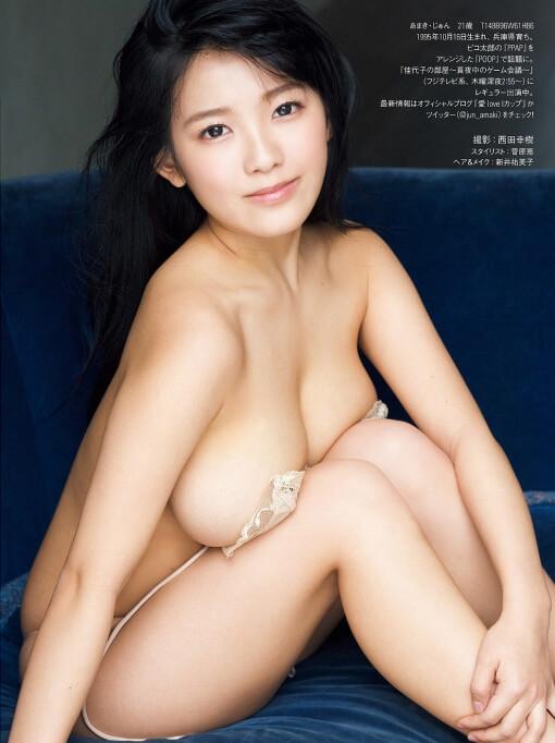 【画像】抜けるチビ巨乳のグラビアアイドル紹介:天木じゅん(ICup) 148cm